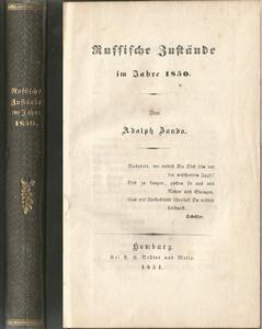 Цандо А. Состояние дел в России в 1850 году